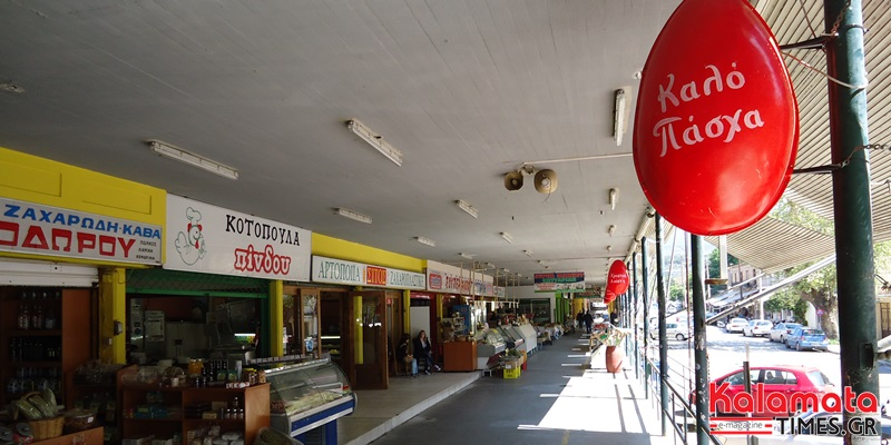 Λαϊκή αγορά στην Καλαμάτα στις 30 Απριλίου λόγω της Πρωτομαγιάς 4