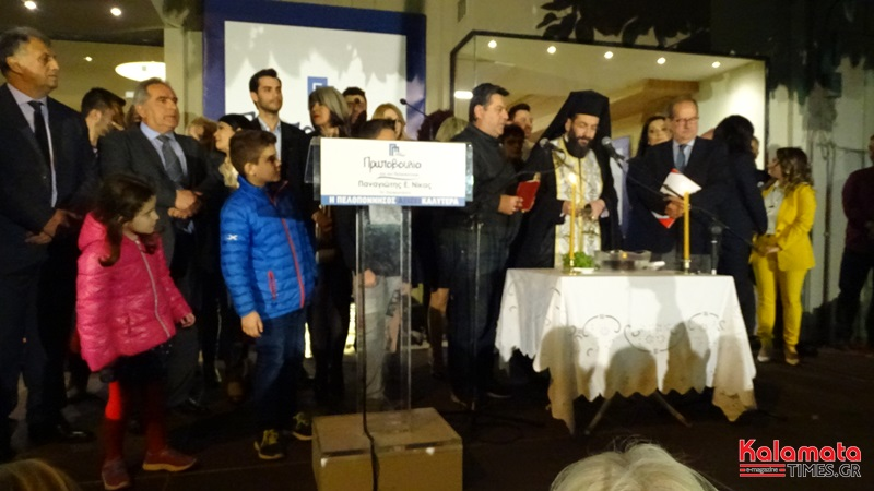 Αισιόδοξος για την Νίκη εμφανίστηκε ο Παν. Νίκας στα εγκαίνια του εκλογικού κέντρου στην Καλαμάτα 8