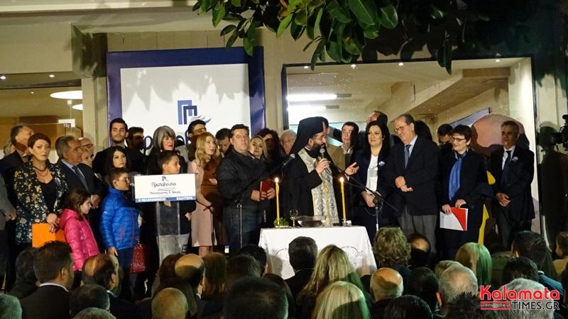 Αισιόδοξος για την Νίκη εμφανίστηκε ο Παν. Νίκας στα εγκαίνια του εκλογικού κέντρου στην Καλαμάτα 6