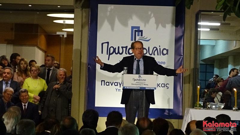 Αισιόδοξος για την Νίκη εμφανίστηκε ο Παν. Νίκας στα εγκαίνια του εκλογικού κέντρου στην Καλαμάτα 2