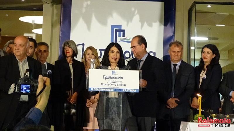 Αισιόδοξος για την Νίκη εμφανίστηκε ο Παν. Νίκας στα εγκαίνια του εκλογικού κέντρου στην Καλαμάτα 4