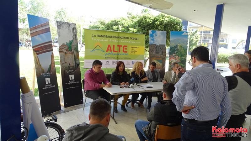 "«Alte Peloponnese»… το επόμενο ""brand"" της Πελοποννήσου! 2"