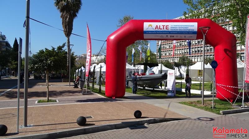 10.000 ευρώ πρόστιμο στην έκθεση Alte Peloponnese! 41