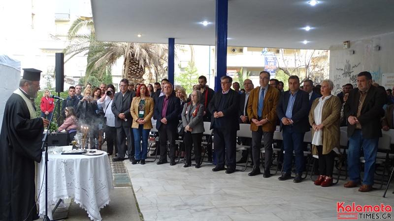 """Εγκαίνια για την 1η Πανπελοποννησιακή έκθεση θεματικού τουρισμού """"alte peloponnese"""""""