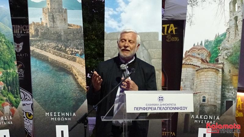 Π. Τατούλης: Η Πελοπόννησος συμπράττει με τα μεγαλύτερα Διεθνή Forum Τουρισμού! 40