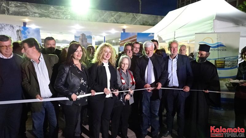 """Εγκαίνια για την 1η Πανπελοποννησιακή έκθεση θεματικού τουρισμού """"Alte peloponnese"""" 49"""