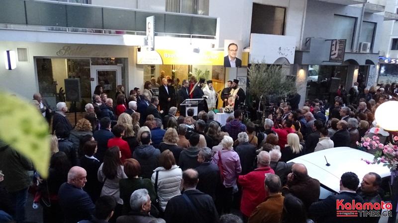 Βασίλης Κοσμόπουλος: Δεσμεύσεις για δράσεις και έργα που θα πάνε την Καλαμάτα μπροστά!