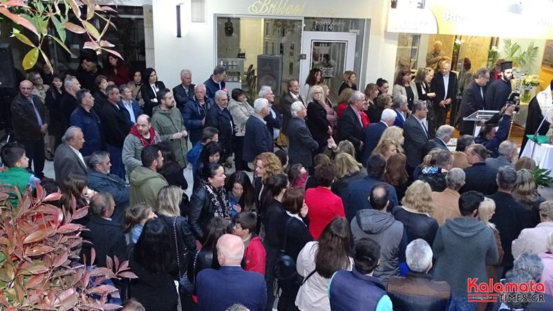 Βασίλης Κοσμόπουλος: Κοσμοσυρροή στα εγκαίνια του εκλογικού κέντρου 3