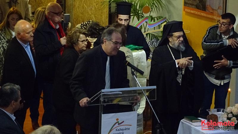 Βασίλης Κοσμόπουλος: Κοσμοσυρροή στα εγκαίνια του εκλογικού κέντρου 4