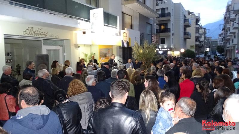 Βασίλης Κοσμόπουλος: Κοσμοσυρροή στα εγκαίνια του εκλογικού κέντρου 5