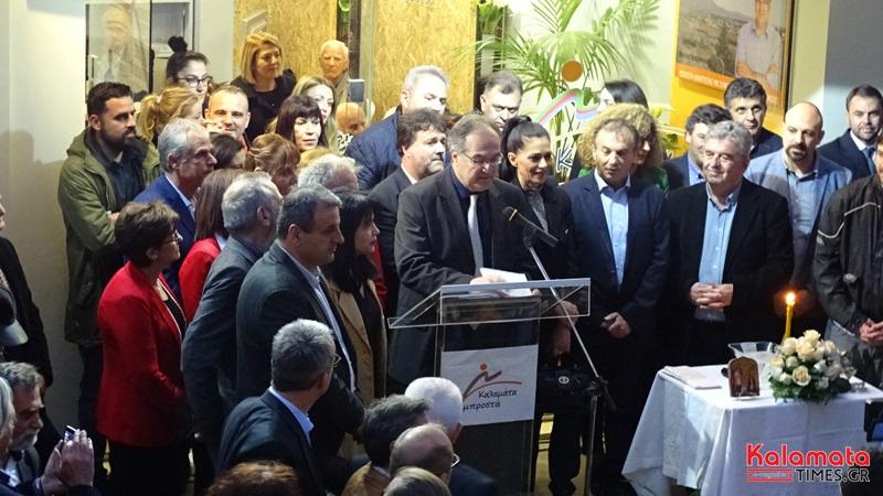 Βασίλης Κοσμόπουλος: Κοσμοσυρροή στα εγκαίνια του εκλογικού κέντρου 1