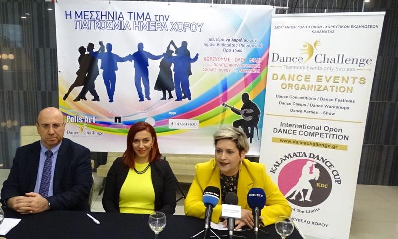 Η Μεσσηνία χορεύει και τιμά την παγκόσμια ημέρα χορού (video) 2