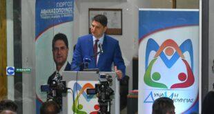 Γιώργος Αθανασόπουλος: Άρωμα  νίκης στα εγκαίνια του Εκλογικού Κέντρου