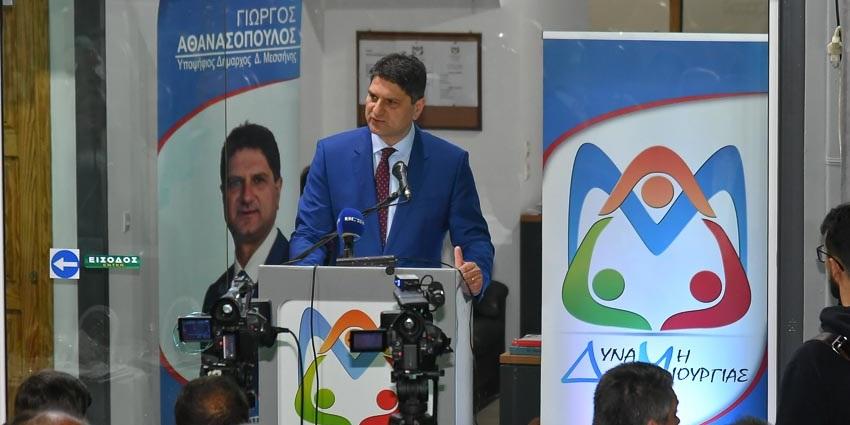 Γιώργος Αθανασόπουλος: Άρωμα  νίκης στα εγκαίνια του Εκλογικού Κέντρου 1