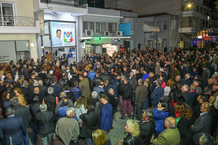 Γιώργος Αθανασόπουλος: Άρωμα  νίκης στα εγκαίνια του Εκλογικού Κέντρου 2