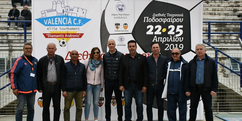 Άρχισε στο Ναύπλιο το  2ο διεθνές τουρνουά «Valencia C.F. Elite Tournament» 1