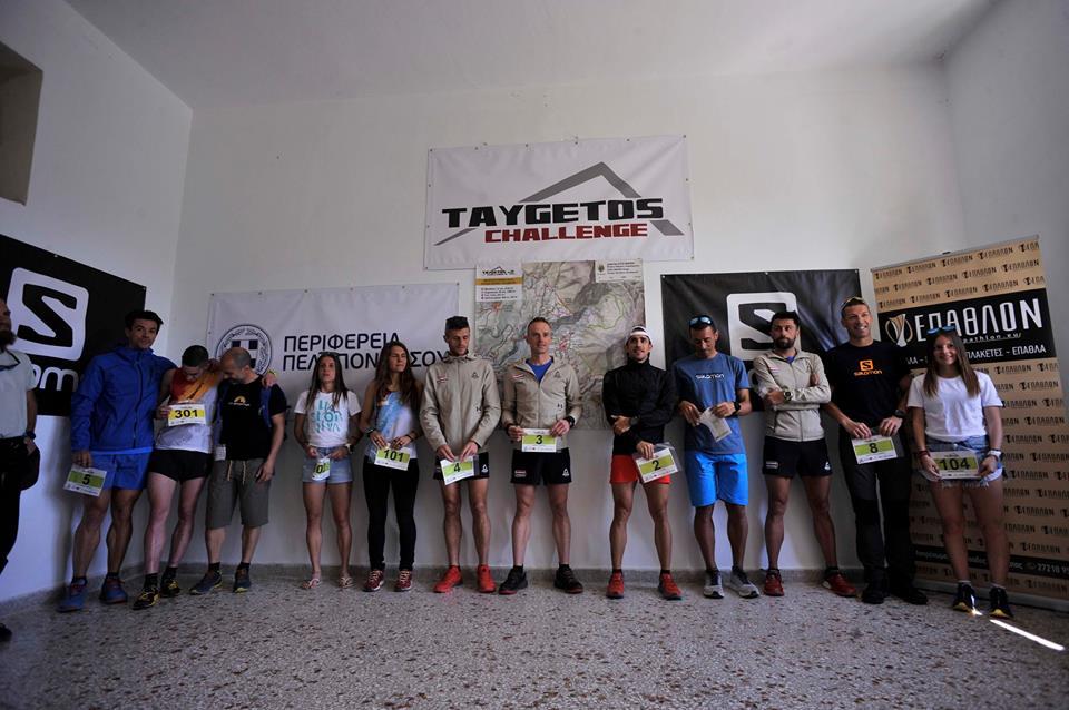 10 χρόνια Taygetos Challenge με ρεκόρ συμμετοχών 4