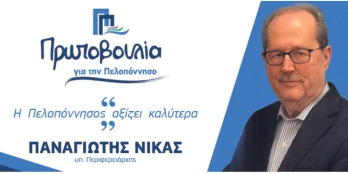 Ο Παναγιώτης Νίκας εγκαινιάζει το εκλογικό του γραφείο στην Καλαμάτα 2