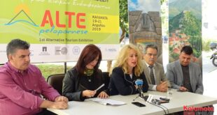 "«Alte Peloponnese»… το επόμενο ""brand"" της Πελοποννήσου!"