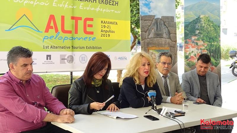 "«Alte Peloponnese»… το επόμενο ""brand"" της Πελοποννήσου! 51"