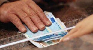 Ποιοι δικαιούνται αναδρομικά μέχρι 25.000 ευρώ