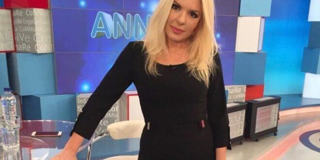 Την Αννίτα Πάνια αναζητά η αστυνομία