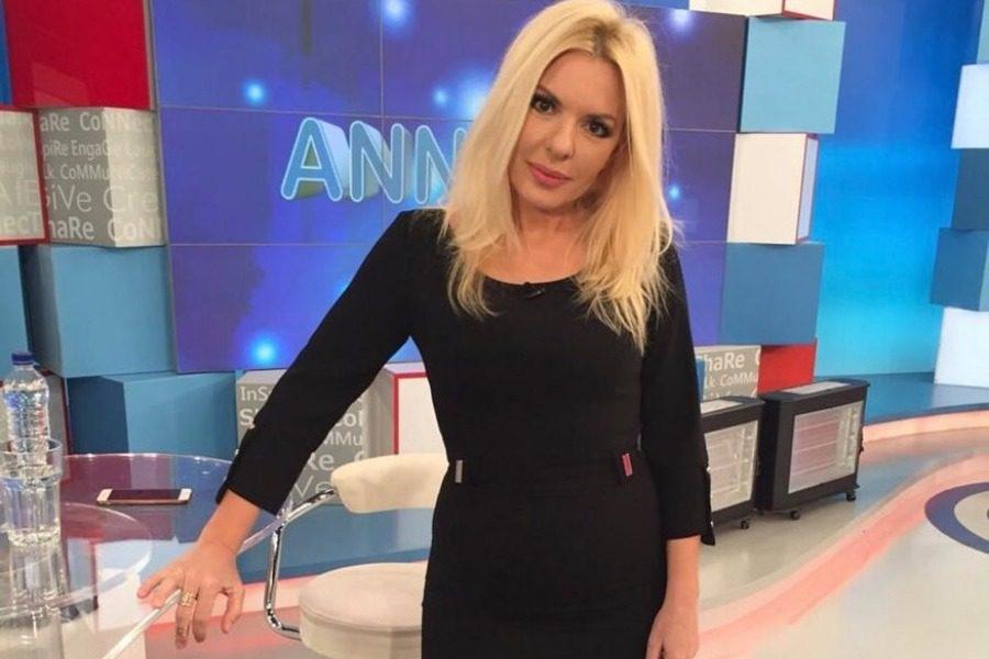 Την Αννίτα Πάνια αναζητά η αστυνομία 1