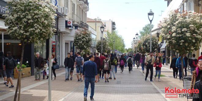 Καλαμάτα Μ. Παρασκευή: Ώρες λειτουργίας σε τράπεζες και καταστήματα