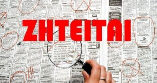 Ζητούνται άτομα για εργασία στην Καλαμάτα