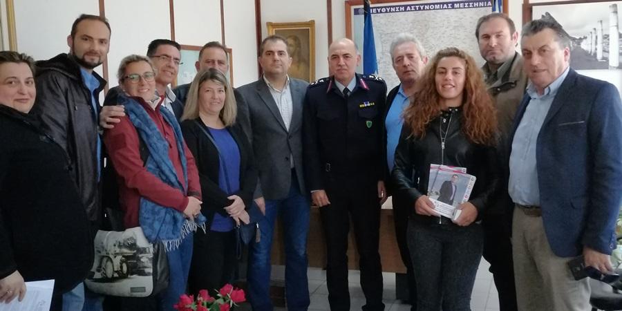 Στην Αστυνομική Διεύθυνση Μεσσηνίας ο συνδυασμός «Δημιουργική Πρωτοβουλία για το Δήμο Καλαμάτας» 1
