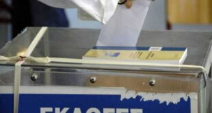 Εκλογές Μεσσηνία 2019: Τι πρέπει να ξέρουμε ως ψηφοφόροι!