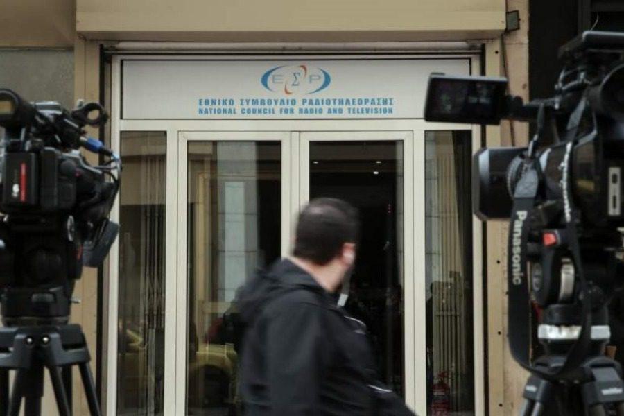 ΕΣΡ: Επτά μέρες «μαύρο» στο a.epsilon και 300.000 ευρώ πρόστιμο