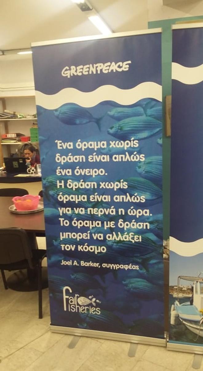 Ο Βασίλης Κοσμόπουλος επίσκεψη στο Ελληνικό Γραφείο της Greenpeace