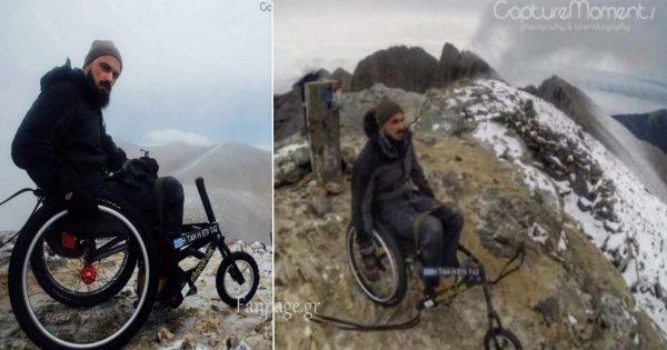 Τα κατάφερε ανέβηκε με το αναπηρικό καροτσάκι στην κορυφή του Ολύμπου ο Κύπριος παραπληγικός 14