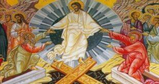 Κυριακή του Πάσχα: Η σπουδαιότερη χριστιανική εορτή