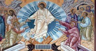 Μεγάλο Σάββατο – Η κάθοδος του Ιησού στον Άδη