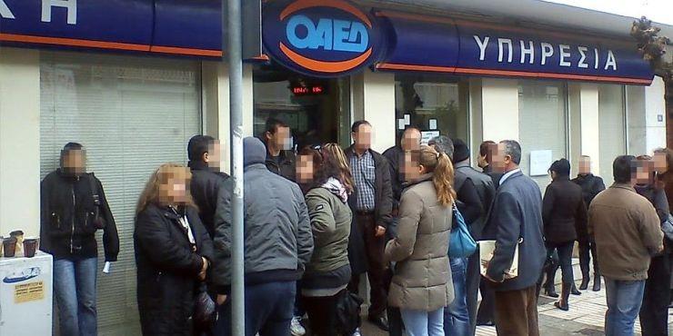 ΟΑΕΔ: Ειδικό βοήθημα 240 ευρώ σε ανέργους που δεν παίρνουν επίδομα 1
