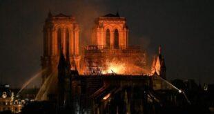 Στις φλόγες η Παναγία των Παρισίων ‑ Σώθηκε από ολική καταστροφή