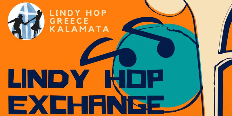 3η χρονιά το Lindy Hop Exchange 30