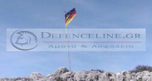 Κρήτη: Ποινές φυλάκισης σε Γερμανούς αξιωματικούς που κατέβασαν την ελληνική σημαία
