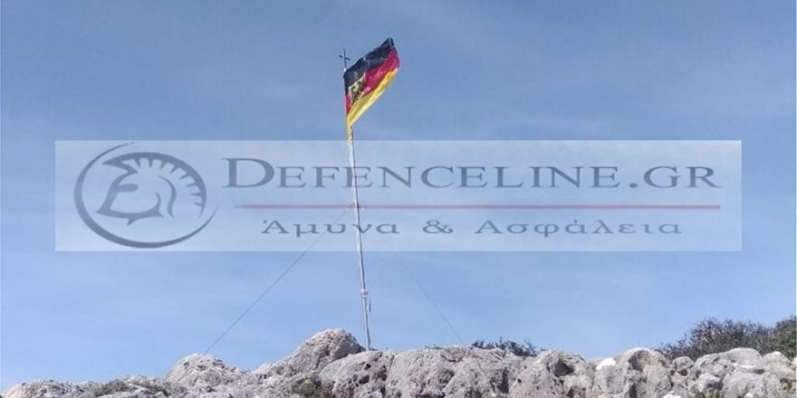 Κρήτη: Ποινές φυλάκισης σε Γερμανούς αξιωματικούς που κατέβασαν την ελληνική σημαία 29