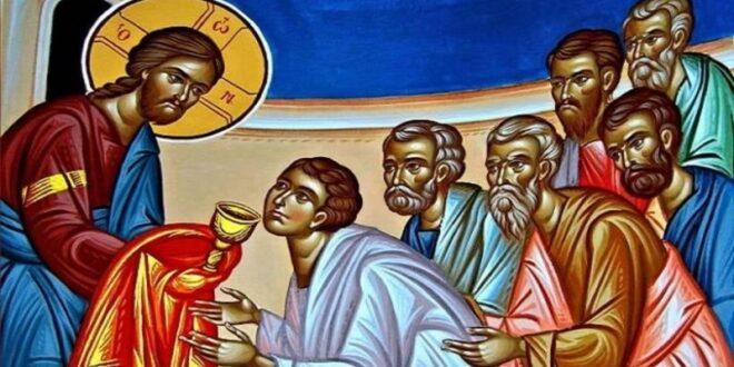 Πάσχα 2019: Γίνεται να κοινωνήσουμε το βράδυ της Ανάστασης, ακόμα κι αν δεν έχουμε εξομολογηθεί;