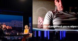 Η εξομολόγηση ‑ ντοκουμέντο του Βαρουφάκη τη νύχτα του δημοψηφίσματος