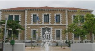 Πανεπιστήμιο Πελοποννήσου: Θερινό Σχολείο από 8 έως 21 Ιουλίου