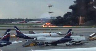 Ρωσία: 41 οι νεκροί ‑ Σοκαριστικό βίντεο μέσα από το φλεγόμενο αεροπλάνο