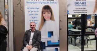 Ρεσιτάλ χυδαιότητας κατά ατόμου με αναπηρία από υποψήφιο του Μπέου στο Βόλο