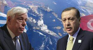 Αυστηρό μήνυμα Παυλόπουλου για τις τουρκικές προκλήσεις