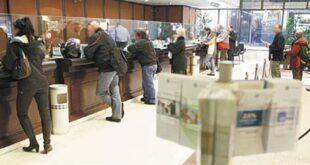 Νέο ωράριο τραπεζών: πότε θα εξυπηρετείται το κοινό