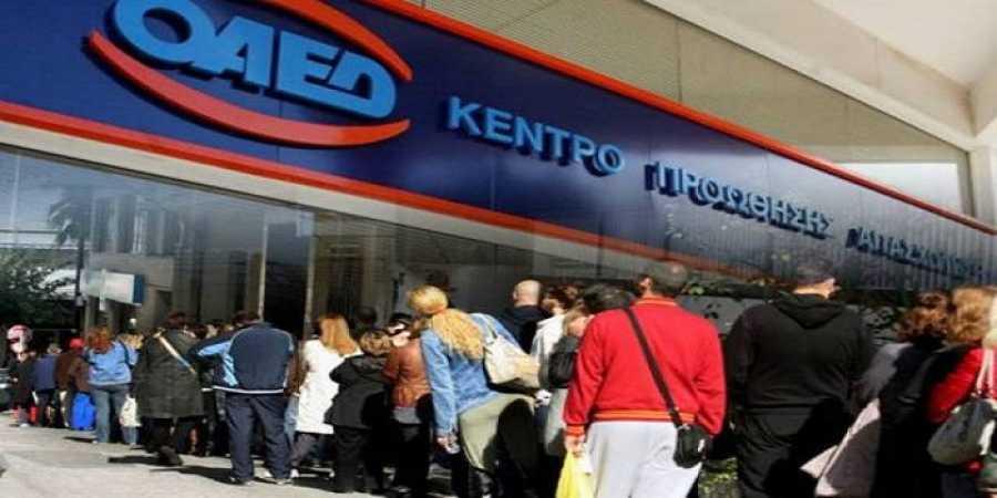 Αυξάνονται οι θέσεις εργασίας, μειώνονται οι μισθοί - 650.000 εργαζόμενοι με μισθό 384 ευρώ 15