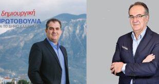 Βασίλης Κοσμόπουλος καλεί τονΘανάση Βασιλόπουλο σε δημόσιοδιάλογο